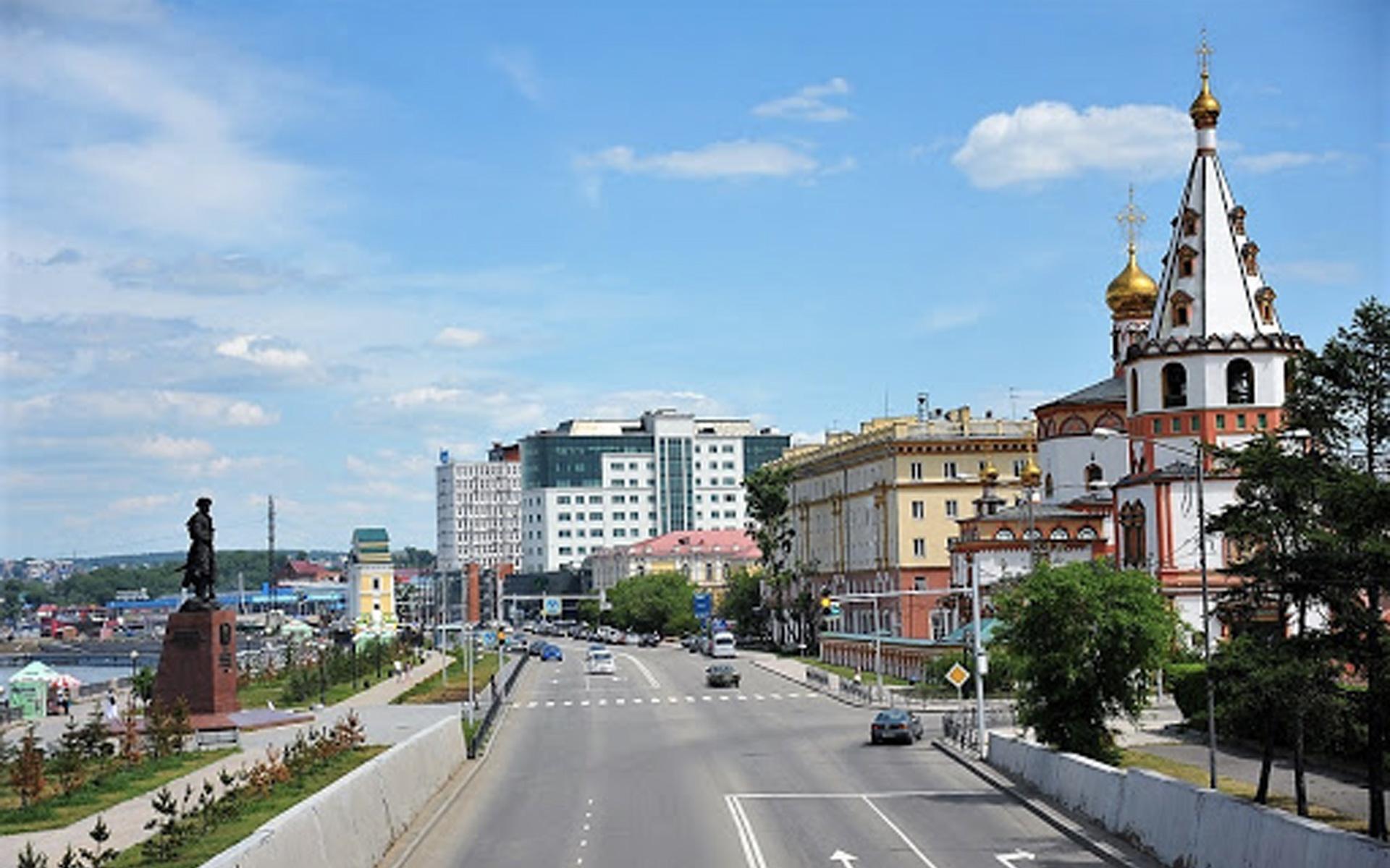 Formation russe Irkutsk