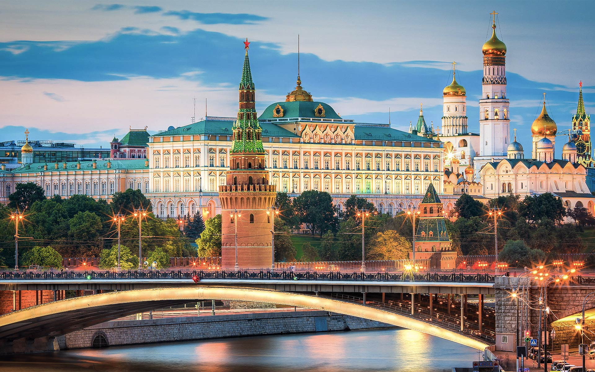 Formation Russe Moscou