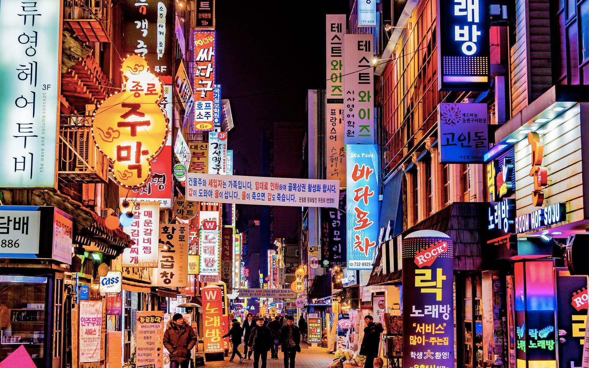 Séjour Linguistiques Seoul
